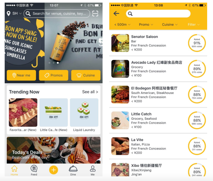 The best apps for Shanghai