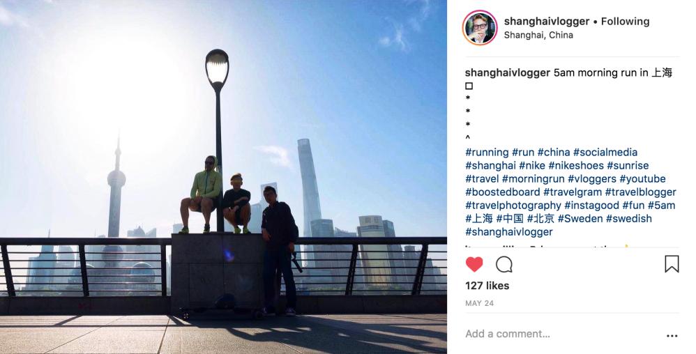 Shanghaivlogger