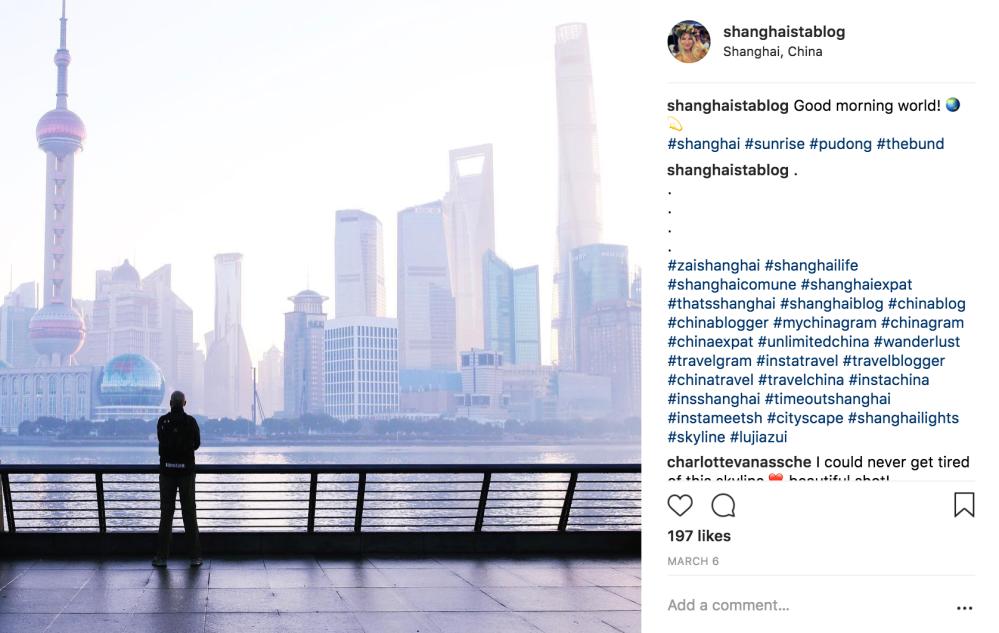 shanghaistablog